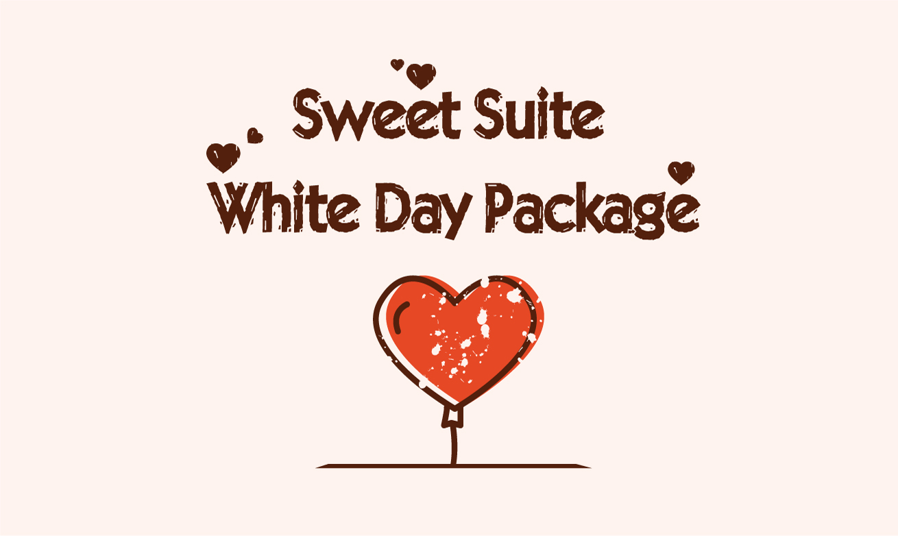 Sweet Suite Valentine's Day Pa... 썸네일 이미지